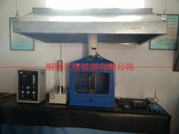 建筑保温材料燃烧性能龙8app客户端下载装置